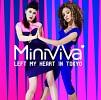 mini-viva-89374.jpg