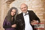 potap-i-nastya-kamenskih-447431.jpg