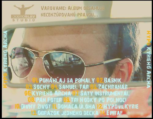 Kyrieho archa (album, 2012)