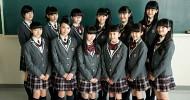 sakura-gakuin-571489.jpg