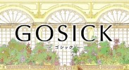 soundtrack-gosick-558118.jpeg