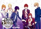 soundtrack-dance-with-devils-560548.jpg