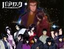 soundtrack-basilisk-k-ga-ninp-ch-569432.jpg