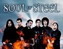 soul-of-steel-576714.jpg