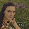 wyndham-claire-580573.jpg