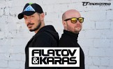 filatov-karas-595447.jpg